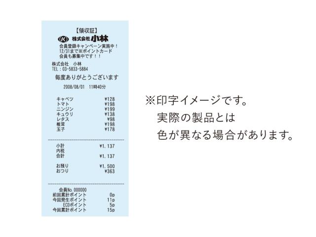 カラーサーマル水色の印字イメージ